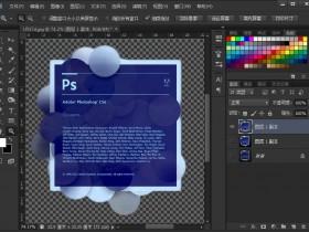 Photoshop CS6中文精简版下载