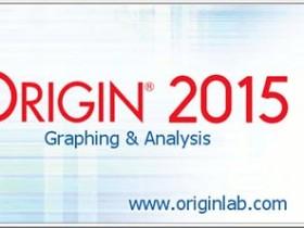OriginLab OriginPro 2015 SR2 Win7 32位破解版下载
