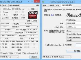 GPU-Z汉化版下载