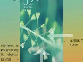 小米MIUI 6系统超详细使用讲解