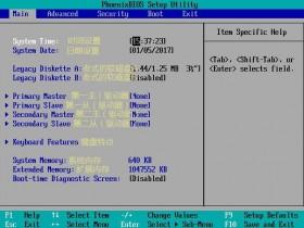 看不懂BIOS?帮你翻译成中文