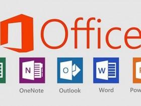 Office 2016 32&64位破解版下载(附激活工具)