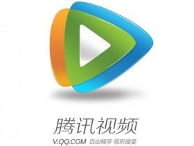 安卓腾讯视频去广告/去推荐/去选项/清爽版下载