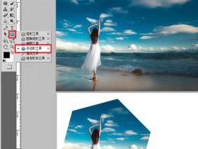 PS中如何在将一张图片做成多边形