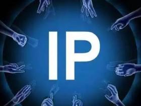 如何查询电脑IP地址