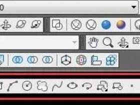 AutoCAD中怎么在工具条中添加或删除工具按钮