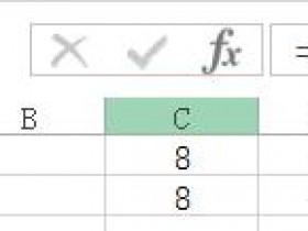 "Excel中的""眼见为虚"""