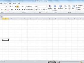 Excel如何把同一列的内容拆分为两列