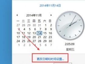 WIN10系统设置时间自动同步的方法