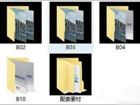 Win10系统文件夹图标背景变黑色解决办法