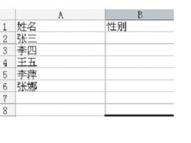 """Excel里制作""""下拉菜单""""的方法"""
