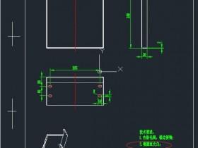 如何利用软件计算图形面积