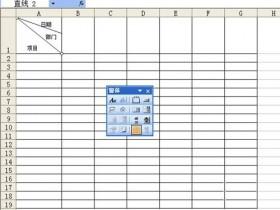 Excel中如何制作三栏表头