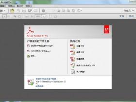 Adobe Acrobat XI Pro 32&64位破解版下载