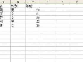 Excel如何批量统一行高或行宽?拖一下就可以,就是这么简单!