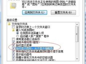 SolidWorks文件不能预览的解决方法