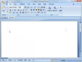 Office 2007 32&64位破解版下载