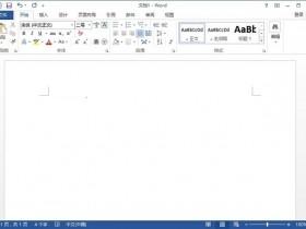 Office 2013 32/64位破解版下载|兼容WIN10