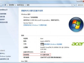 AutoCAD 2008安装教程【图文】和破解方法