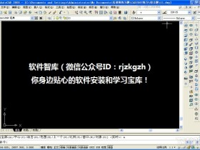 AutoCAD 2008 32&64位破解版下载