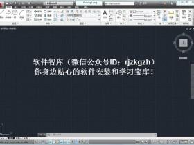 AutoCAD 2013 32&64位破解版下载