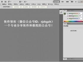 Photoshop CS5 32&64位破解版下载