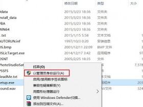 CATIA V6R2015安装教程【图文】和破解方法