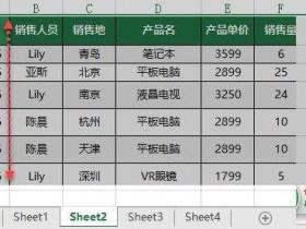 Excel复制表格怎么保持行高和列宽都不变