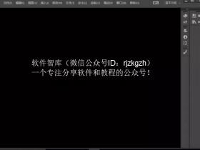 Animate CC 2017【An】64位中文破解版下载