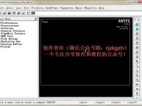 ANSYS 14.5.7 32位/64位破解版下载