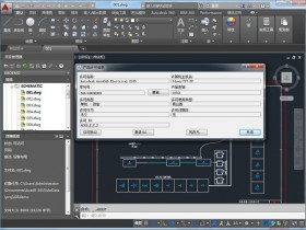 AutoCAD Electrical 2015 32位64位中文破解版下载