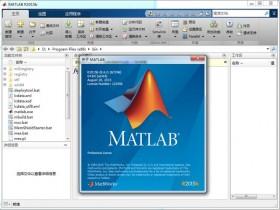 Matlab 2015b 64位中文破解版|兼容WIN10