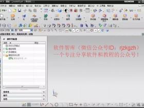 UG NX8.0 中文破解版下载