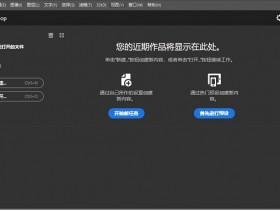 Photoshop CC 2018 中文便携版下载|兼容WIN10