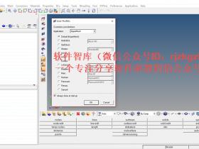 HyperWorks 14.0 64位破解版下载|兼容WIN10