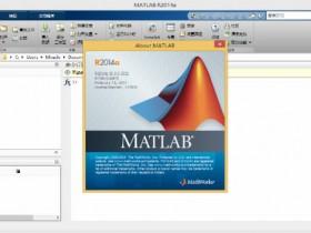 Matlab 2014a 中文破解版下载|兼容WIN10