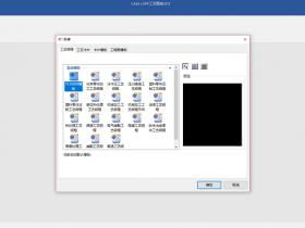 CAXA CAPP工艺图表2018 中文破解版下载|兼容WIN10
