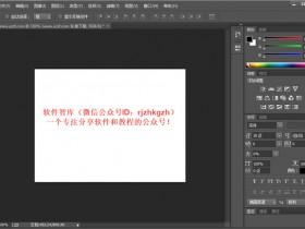 Photoshop CC 2014 中文破解版下载|兼容WIN10