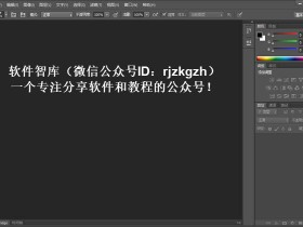 Photoshop CS6中文破解版下载|兼容WIN10