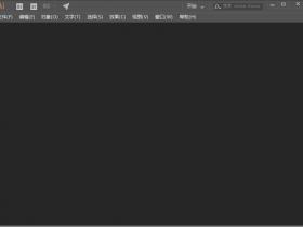 Adobe Illustrator CC 2018 免安装破解版下载|兼容WIN10