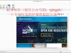Creo 2.0中文免安装破解版32/64位下载|兼容WIN10