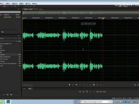 Audition CS6基础视频教程下载