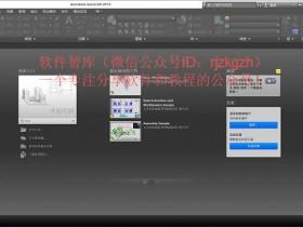 AutoCAD 2019中文破解版32/64位下载|兼容WIN10