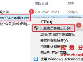 Maple 2018.0安装教程和破解方法(附破解文件)