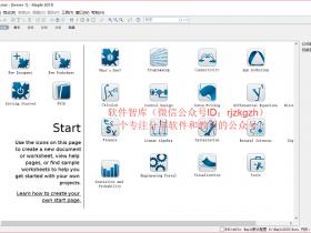 Maple 2018.0中文破解版下载|兼容WIN10