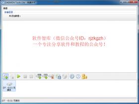 DAEMON Tool Lite虚拟光驱破解版下载
