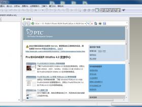 ProE 4.0野火免安装版32/64位下载