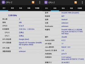 安卓CPU-Z去广告精简版下载