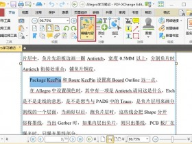 PDF编辑器免安装版32/64位下载|兼容WIN10