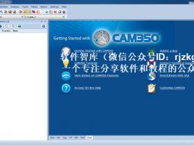 CAM350 12.1破解版32/64位下载